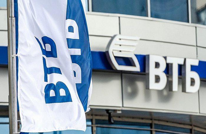 Какие российские банки, помимо Сбербанка, признали паспорта террористических организаций ЛНР/ДНР