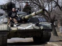 Какое наказание за невыполнение приказа в армии Украины?