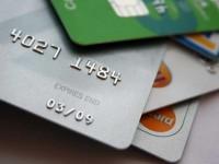 Список стандартного набора документов для получения кредитной карты