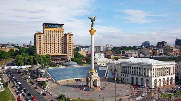 Киев – один из самых дешевых для проживания городов в мире