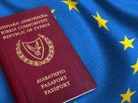 Кипр продает гражданство ЕС олигархам из Украины и России