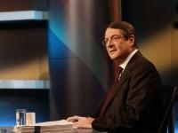 Кипр отменяет ограничения на движение финансовых средств: заявление главы государства