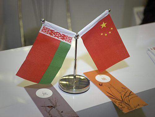 Китай и Беларусь создадут венчурный фонд на 20 млн долларов