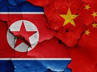 Китай и Северная Корея создали предприятие нарушив международныесанкции