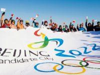 Китай начал строительство площадок и стадионов для зимних Олимпийских игр в Пекине