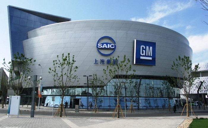Китай оштрафует General Motors на $29 млн за монопольное ценообразование