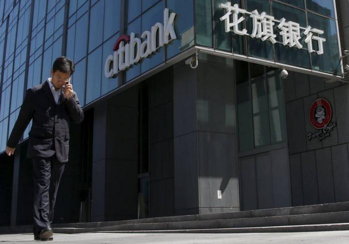 Китай открывает банковский сектор для иностранных инвесторов
