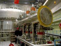 Китай планирует построить первую в мире термоядерную электростанцию