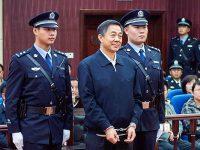 Китай попросил помощи в борьбе с коррупцией