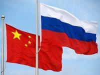 Китай попросил РФ помочь в спасении ключевого транспортного коридора, – Forbes