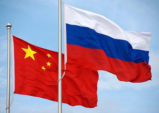 Китай попросил РФ помочь в спасении ключевого транспортного коридора, - Forbes