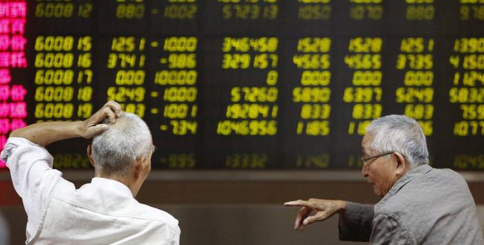 Китай развивает сервис автоматических инвестиционных консультаций