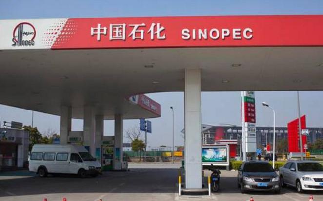 Китай укрепил свое доминирование на нефтяном рынке, - эксперты