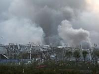 Последствия мощного взрыва в портовом городе Тяньцзинь в Китае (фото и видео)