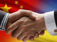 Китайцы купили украинский банк за 82,8 млн гривен