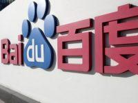 Китайская компания Baidu вступает в стратегическое партнерство с Paypal
