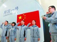 Китайские ученые запустили симулятор жизни на Луне