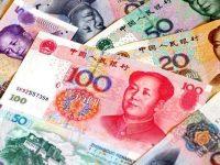 Китайский юань вновь пробил дно