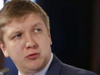 Коболев рассказал, как Кремль планирует влиять на политику ЕС
