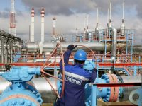 Коболев: Россия провоцирует мировой газовый кризис