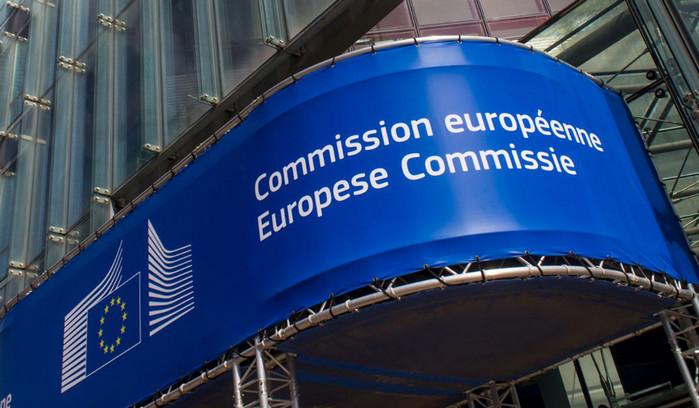 Комиссия ЕС оштрафовала на 34 млн евро японских производителей автозапчастей