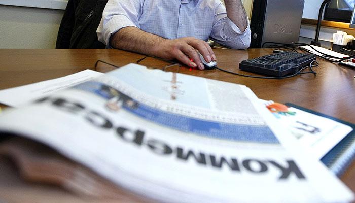 """Увольнение главного редактора интернет-издания """"Коммерсантъ"""" связывают с Навальным"""