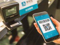 Компании Wirecard и Киевстар запустили сервис мобильных платежей
