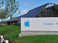 Компания Apple согласилась выплатить Ирландии налоги в размере $15,4 млрд
