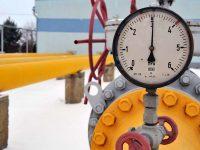 """Компания """"Нафтогаз"""" обвинила """"Газпром"""" в нарушении правил транзита газа"""