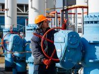 Компания Нафтогаз получила рекордную прибыль в первом полугодии