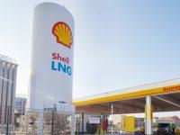 Компания Royal Dutch Shell объявила об увеличении производства сжиженного газа