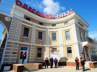 Конфискован в пользу государства Одесский НПЗ, — Генпрокуратура