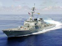 Корабль ВМС США нарушил национальный суверенитет Китая, — МИД КНР
