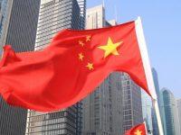 Корпоративный долг Китая вырос до рекордного уровня