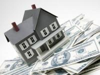 Что можно получить от кредита под залог?