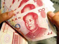 Кремль покупает китайский юань для диверсифицирования валютных резервов