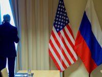 Кремль вложил в гособлигации США более $104 миллиардов