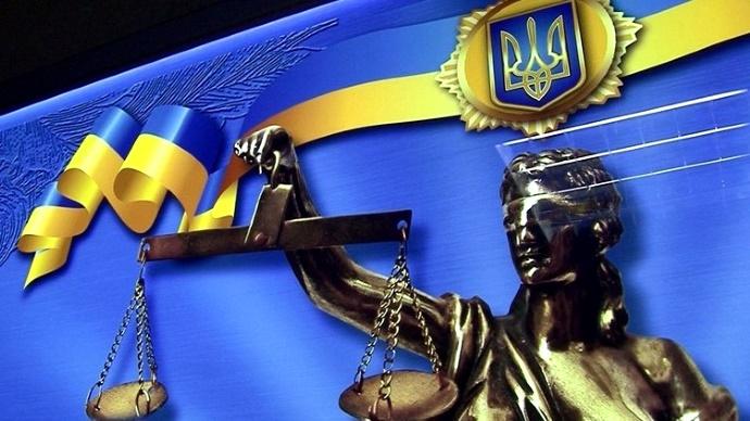 Помощь, юрист, адвокат, бесплатно, суд, Украина, адрес, центр