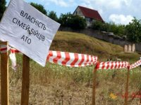 Куда обращаться, чтобы получить землю ветерану АТО / ООС, участнику боевых действий (УБД)? (адреса, телефоны, ссылки)