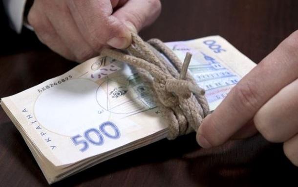 Зарплата, увольнение, задолженность, долг, расчет