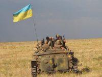 Куда обращаться в Киеве участнику АТО для оформления городских льгот?