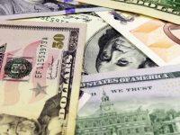 Курс валют от НБУ на 13 июня 2017. Доллар дешевеет, евро дорожает