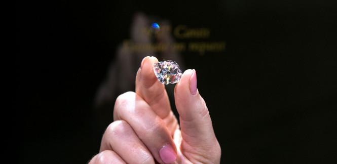 "Легендарный бриллиант ""Le Grand Mazarin"" будет выставлен на аукционе"