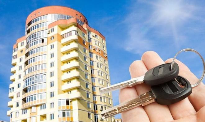 Квартира, дом, покупка, кредит, ипотека, льгота, АТО, ООС, участник, ветеран