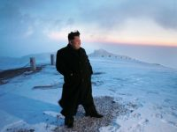 Лидер КНДР Ким Чен Ын совершил восхождение на священную гору Пэктусан