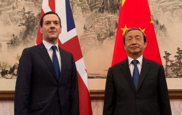 Народный банк Китая хочет выпустить в Лондоне краткосрочные облигации в юанях