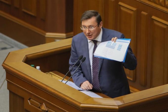 Луценко указал на три главных источника коррупции