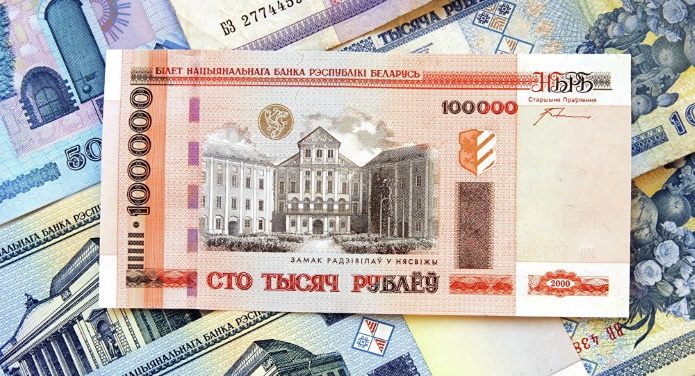 Лукашенко с 1июля начал процесс деноминации белорусского рубля