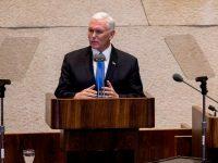 Майк Пенс: посольство США переедет в Иерусалим в конце 2019 года