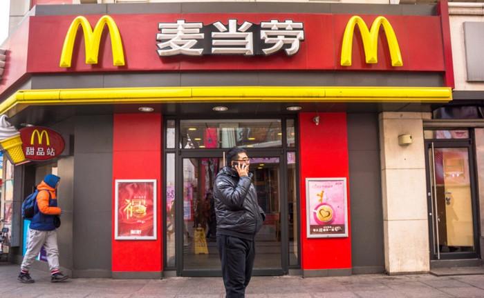 Макдональдс продает свои рестораны в Китае